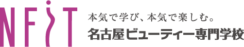 学校法人山田学園名古屋ビューティ-専門学校